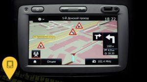 Диагностика и электрика Renault Duster